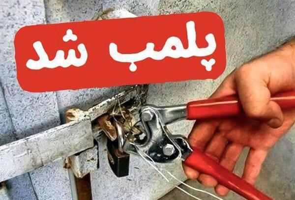 ۴۵۰ واحد صنفی متخلف استان بوشهر پلمپ شدند