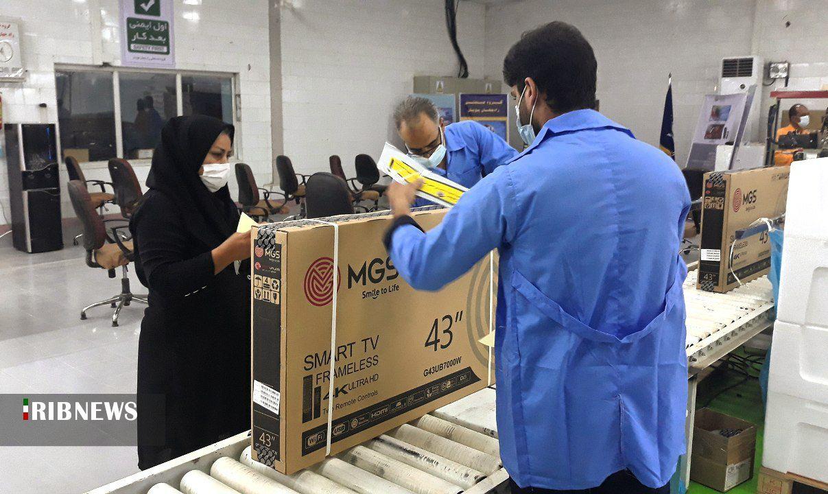 گسترش خط تولید تلویزیون های صفحه تخت درمنطقه ویژه اقتصادی بوشهر