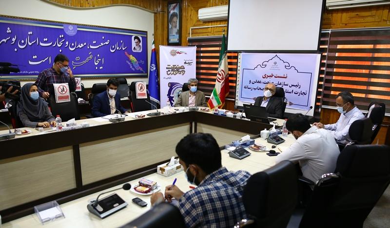 پیش بینی ایجاد یکهزار و ۱۰۰ شغل جدید در بخش صنعت استان بوشهر