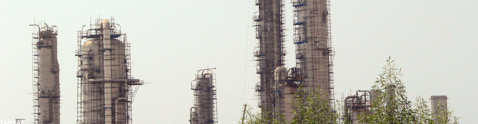 سازمان صنعت، معدن و تجارت استان بوشهر